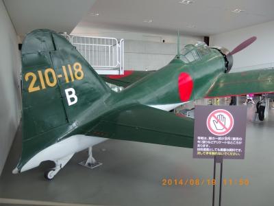 IMGP0360